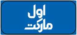 ایران اپس